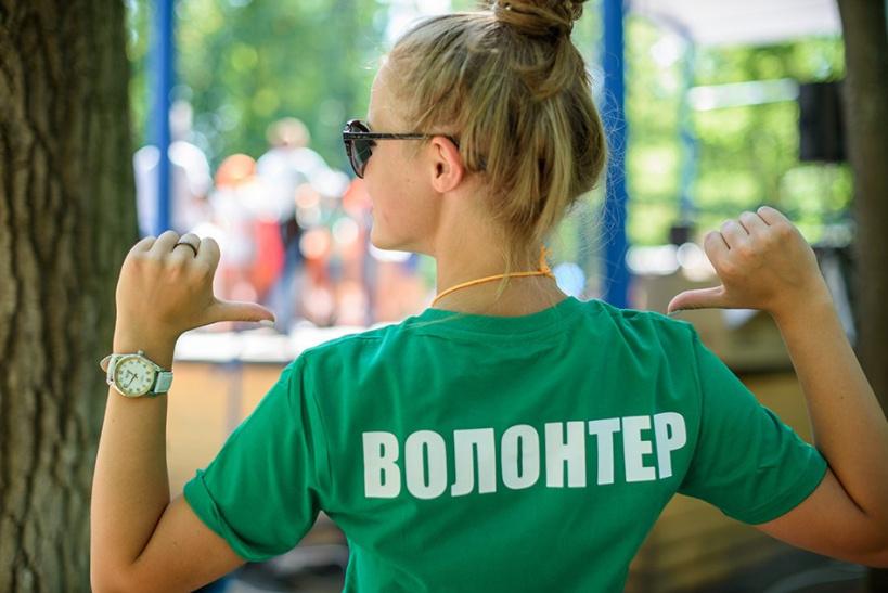 В Подмосковье продолжается набор волонтеров для поддержки проекта по голосованию за объекты благоустройства. До конца регистрации осталось 7 дней!