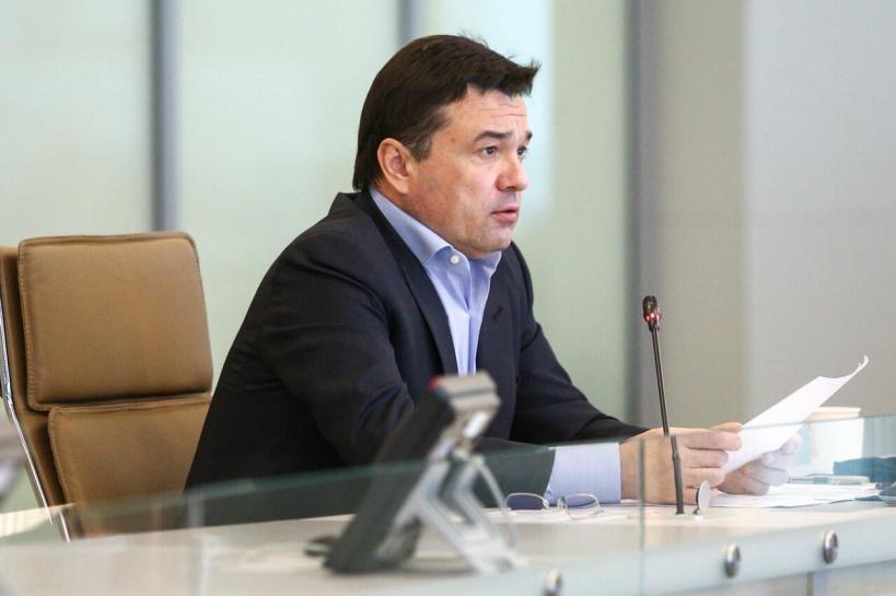 Андрей Воробьёв подписал постановление, вносящее изменения в действующие на территории Подмосковья ограничительные меры для противодействия распространению коронавирусной инфекции